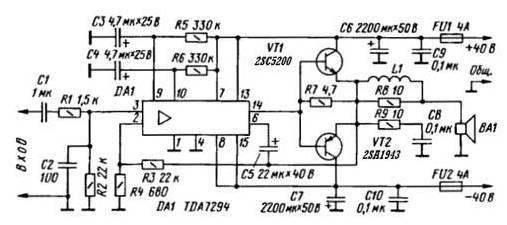 mono-car-amplifier.jpg